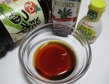 豆腐とトマト 調理②