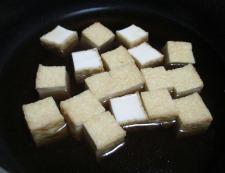 ナスと絹揚げ舞茸の煮物 調理④