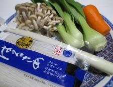 シューマイと春雨のピリ辛鍋 材料②