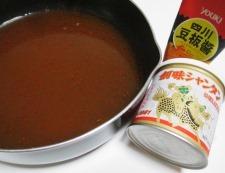 シューマイと春雨のピリ辛鍋 調理①