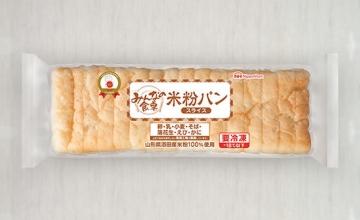 日本ハム 米パン2
