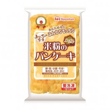 日本ハム米粉パンケーキ
