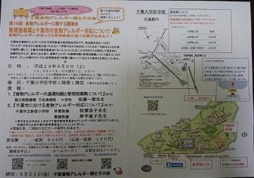 DSC_3802.jpg