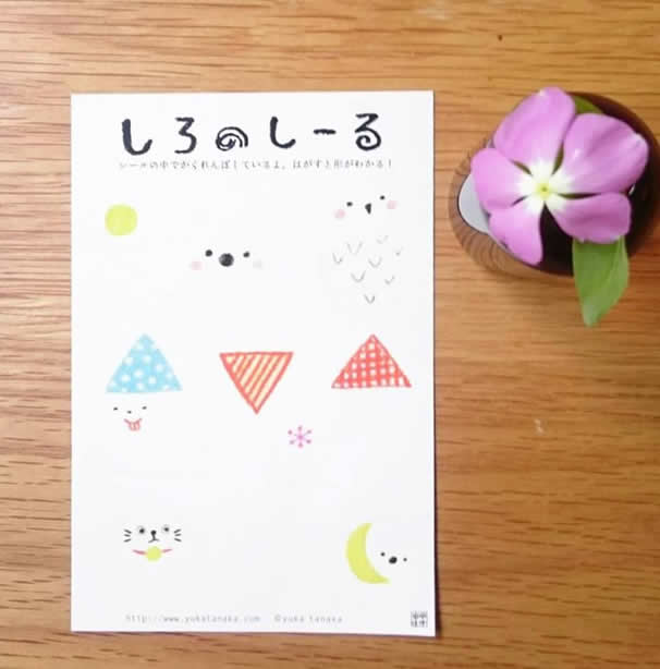 あんちゃん個展03