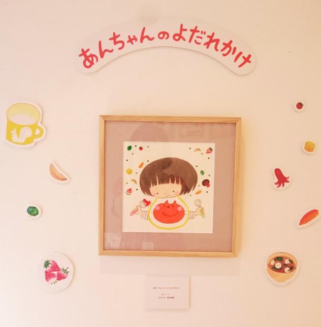 あんちゃん個展05