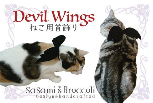 首飾り-Devil-Wings