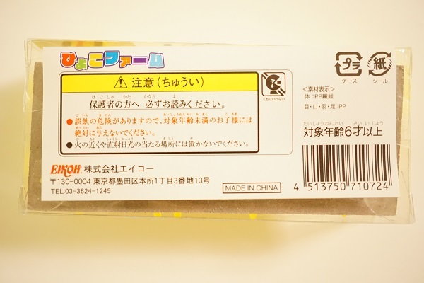 DSC07735-1.jpg