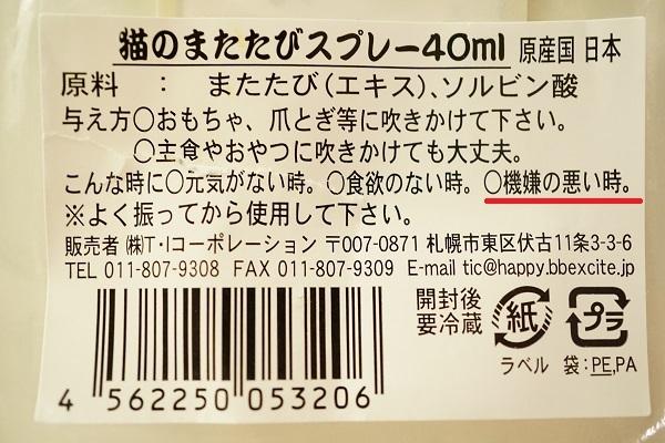 DSC08525-1_20170903123030cae.jpg