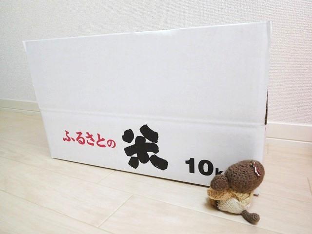 001-DSCN9967.jpg