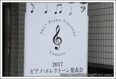 20170724.jpg