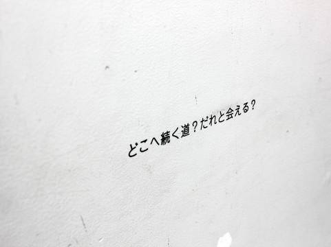 a1320_000261.jpg