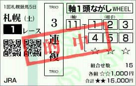 札幌1_15