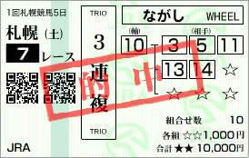 札幌7_10