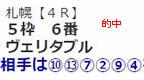 7_826.jpg
