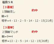 ba716_2.jpg