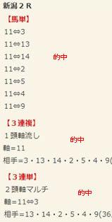 ba729_1.jpg