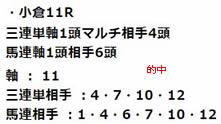 cla85_2.jpg