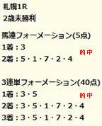 dr729_1.jpg