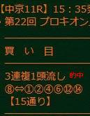 ga79_1.jpg