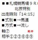 gate730.jpg