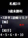 he730_3_2.jpg