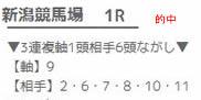 he812_2.jpg