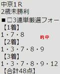 ichi722.jpg