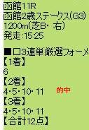 ichi722_3.jpg