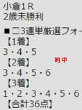 ichi729_4.jpg