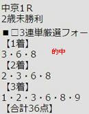 ichi79_4.jpg