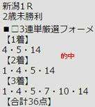 ichi820_2.jpg