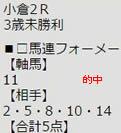 ichi827_1.jpg