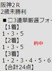 ichi916_1.jpg