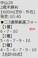 ichi918_1.jpg