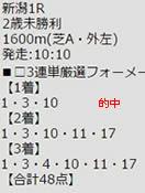 ichi93_1.jpg