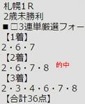 ichi_85_4.jpg