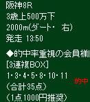 ike910_2.jpg