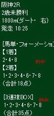 ike917_1.jpg