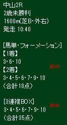 ike918_1.jpg