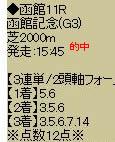 kd715_3.jpg