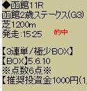 kd722_3.jpg