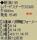 kd85_3.jpg