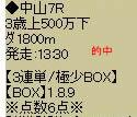 kd99_3.jpg