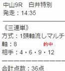 mac918_3.jpg
