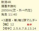 sh730_1.jpg