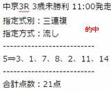 st79_2.jpg