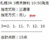 st813_2.jpg