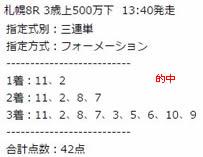 st819_3.jpg