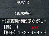 un723_1_2.jpg