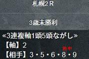 un730_2_2.jpg